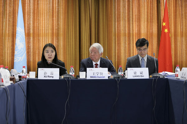 Fourth meeting of Advisory Committee of CRIHAP held in Beijing