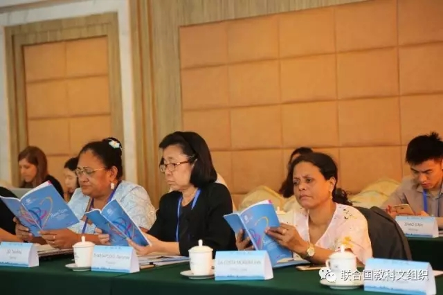 Sharing of Information and Good Practices on the Protection and Promotion of the Diversity of Cultural Expressions in Northeast Asia and beyond