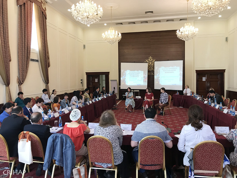 Sub-regional training workshop for central Asia facilitators held in Kyrgyzstan