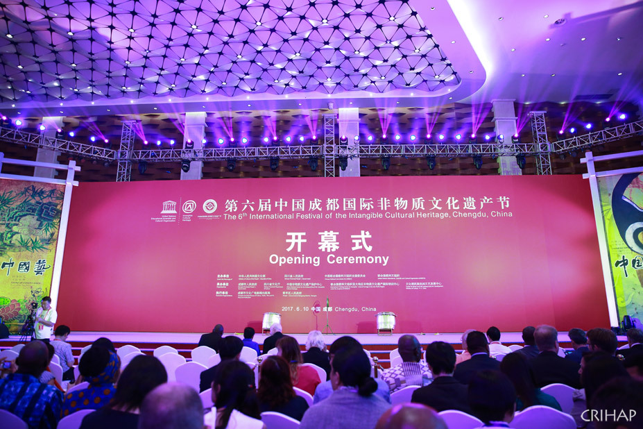 CRIHAP delegation takes part in the International Forum on Intangible Cultural Heritage of the 6th International Festival of Intangible Cultural Heritage in Chengdu