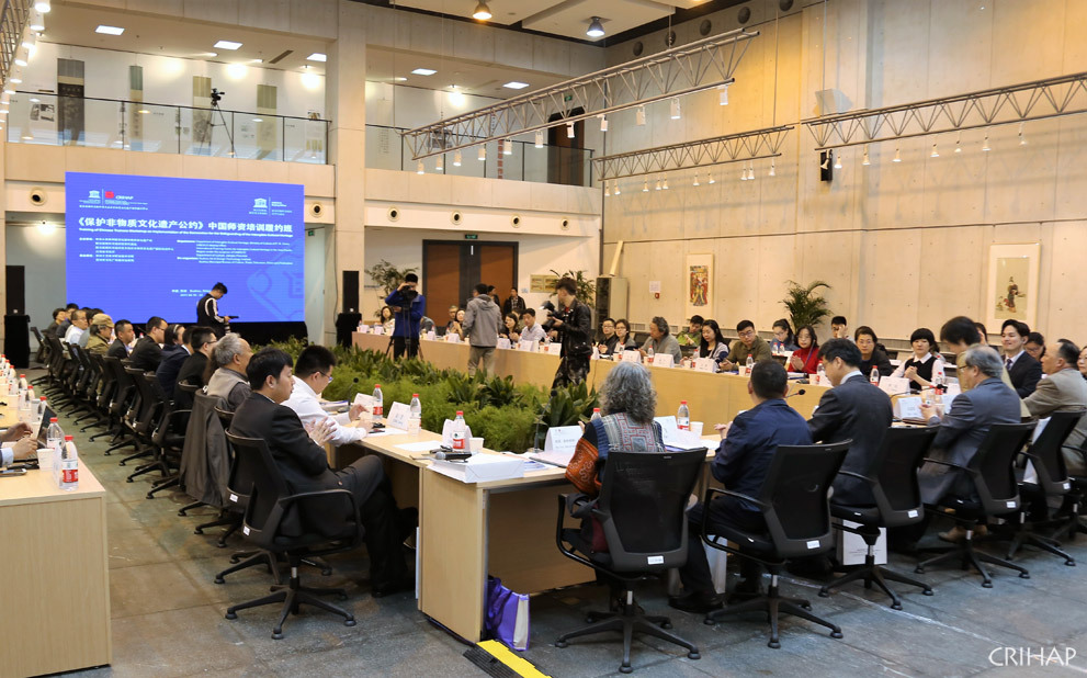CRIHAP's Training of Chinese Trainers' Workshop on the Implementation of the 2003 Convention takes place in Suzhou
