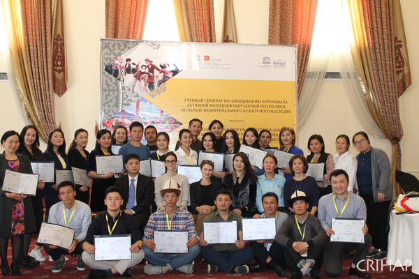 Training workshop on safeguarding Intangible Cultural Heritage held in Kyrgyzstan