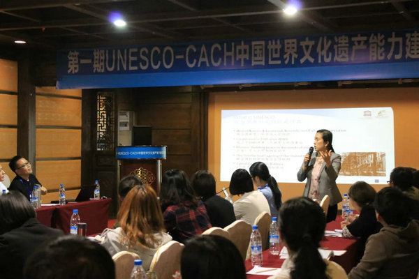 The First UNESCO-CACH Capacity Building Workshop for Cultural World Heritage in China successfully held at the Old Town of Lijiang from 23 to 27 April 2018