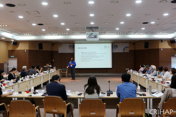 Capacity-building workshop on community-based ICH inventorying held in Republic of Korea