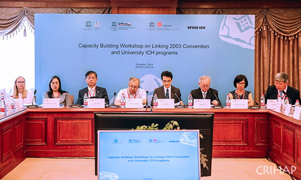 Capacity Building Workshop on Linking 2003 Convention and University ICH Programs held in Shanghai